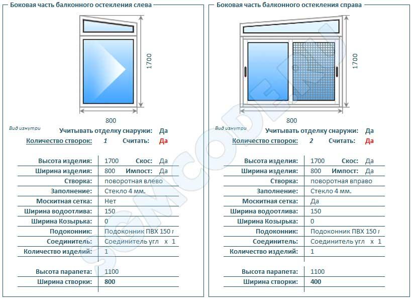 спецификация на окна пвх образец скачать - фото 7